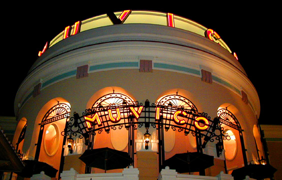 The City Place Muvico In West Palm Beach Is A Great For Family Fun Not Only Do They Present Latest Cur Films Also Produce Wonderful